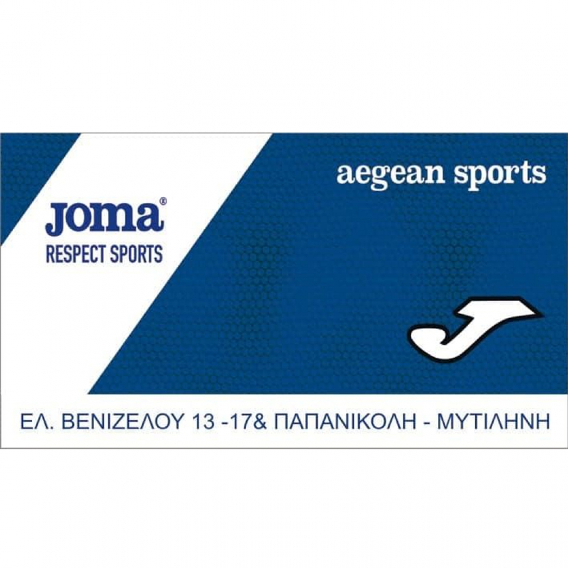 Aegean Sports by JOMA